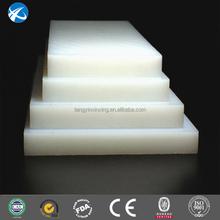 2015 Abrasion Resistant Polyethylene PE500 Sheet