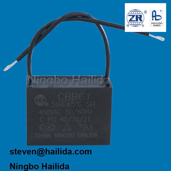 5 мкФ потолочный вентилятор