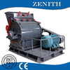 Hot Sales Warranty Efficient high impact mill for sale