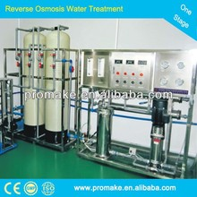 High quality commercial ro water purifier, drinking water purifying tablets, electric water purifier