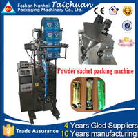 Automatic Pulse Flour packing machine TCLB-320C