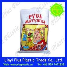 flour woven sack, bopp woven flour bag