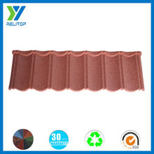 Long life Corrugated steel roofing sheet/sand coated metal roofing sheet