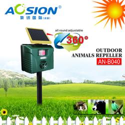 Fantastic electric animal trap AN-B040