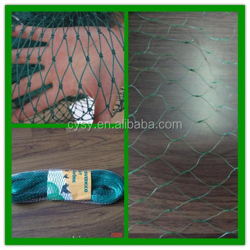 Couverture suppl mentaire net pour nylon anti oiseau - Filet plastique jardin ...