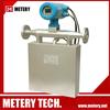 LPG gas mass flowmeter/LPG Mass Flow Meters LPG Flowmeter
