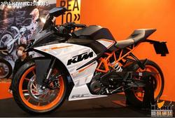 KTM RC 250 cheap r6 racing motorcycle KTM RC 250 on sale MOQ 1