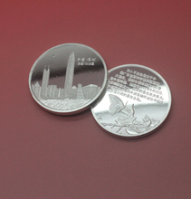 China Shenzhen silver crafts souvenir coin