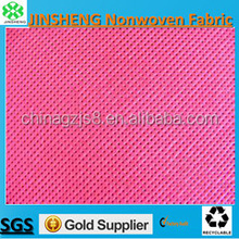 Made In China PP Spun bond Nonwoven Fabric
