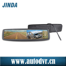 12V Universal Mirrors On Car with 4.3 Inch TFT LCD Display