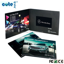 World famouse brand car lcd video screen greeting card for advertising