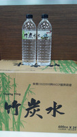 bottle weight 12.5g 600ml new style Taiwan Bamboo charcoal filtered bottled Water