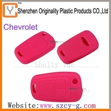 2015 newest silicone car key covers for Chevrolet