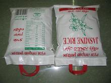 Jasmine and white rice in high volume from Vietnam & Cambodia