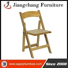 Outdoor Wooden Cheap Folding Chair Wholesale JC-H244