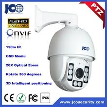 20X 1080P image 120m night IR distance solar power 360 degree ptz ip camera