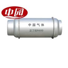 N-butane refrigerant gas R600 with High Purity