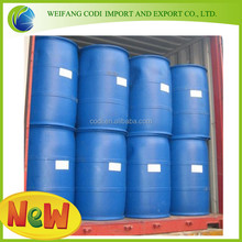 liquid sorbitol 70% with high quality competitive price