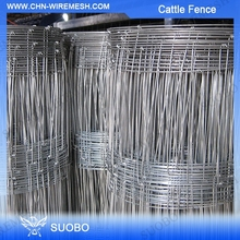 SUOBO hot sale field fence wire 8ft china price field fence wire 8ft new products 2015 china price field fence wire 8ft