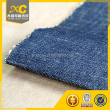 china manufacture 5oz twill 100 cotton jeans fabric