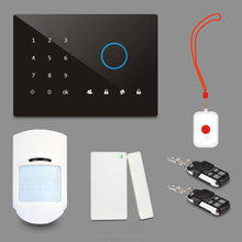 Intelligent auto-dial alarm system with phone function, home alarm system with App function PH-G2
