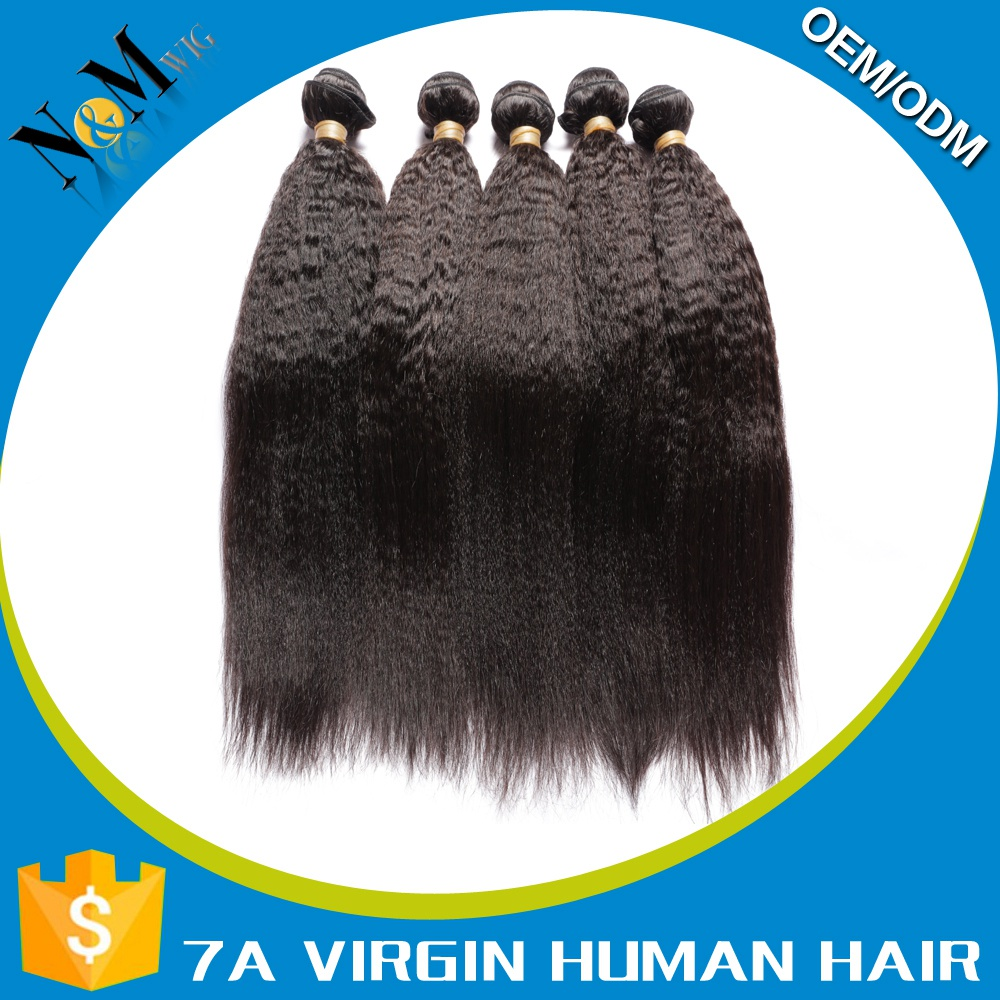 Hair Weave Distributors In India Remy Indian Hair