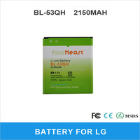 Wholesale battery for LG Optimus L9 P769 Standard Battery (BL-53QH) for lg e970 optimus g battery door back cover