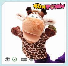 Juguetes títeres la educación juguetes marioneta de mano/juguetes de la promoción