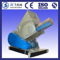 High Efficiency PVC Plastic Pipe Crusher, plastic recycling crusher