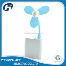 YGH556 Fashionable Bamboo Dragonfly Design Portable Flexible EVA Blade Strong Wind Mini USB Fan