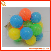 2014 new and funny colorful soft pit ball toys SP4088HG-595