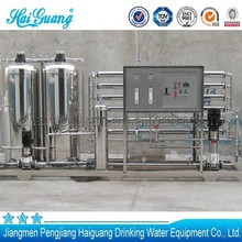 Best quality China drinking mineral water companies