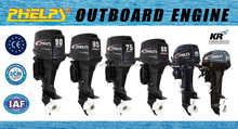 Yamabisi 40hp two stroke outboard engine with long or short shaft