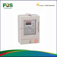 220V 240V 60A prepaid electricity meter