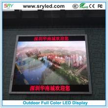 Sryled indoor led display video wall with low price