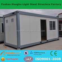 China energy saving stable comfortable warm container house