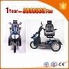2 seats mobility scooter four wheel electric scooter for adult