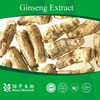 Pure Natural Chinese Medicinal Herb Series ginseng root p.e