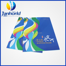 Custom Colorful Catalogue Printing Poster With Factory Price