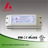 CE/UL listed constant current external led triac dimmable driver 700ma 17.5w