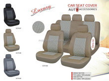 luxury elegance PVC Leather for summer season full sets Car Seat Cover