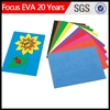eva foam board craft /eva foam sheet craft manufacturer