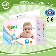 OEM cheap new products from china super high quality sleepy baby diaper
