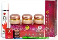White Face Herbal Whitening Cream YiQi Beauty Skin Whitening 2+1 Effective In 7 Day Cream