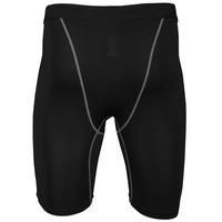 LANBAOSI Mens Compression Wear Stretch Breathable Quick Drying Shorts
