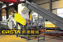 Used plastic PE PP film crusher washing line/recycling machinery