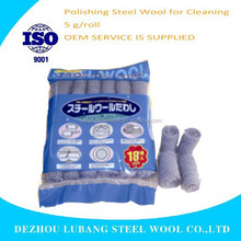 Polishing Steel Wool Rolls /Pads for Cleaning used in various application