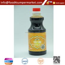 natural brew Low salt soy sauce