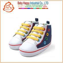 Baby Spanish Design Shoes