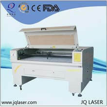1610 with CCD laser cutter on cloth leather CE&FDA with accuracy